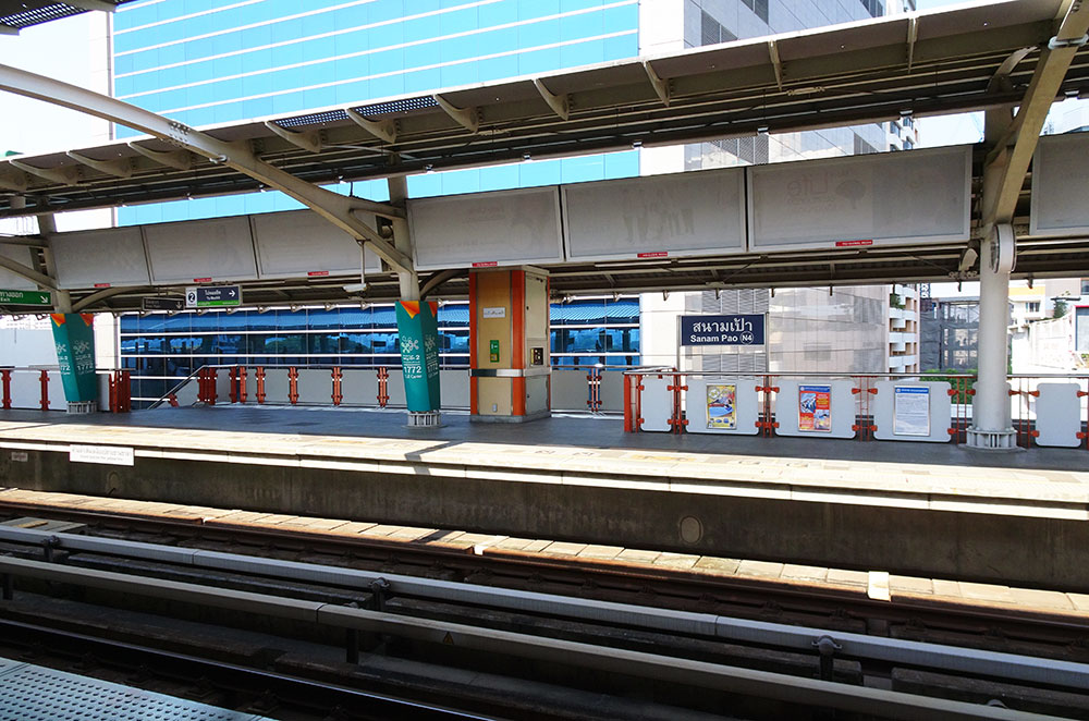 We ended up at the Sanam Pao BTS Station several times during our three days in Bangkok Thailand